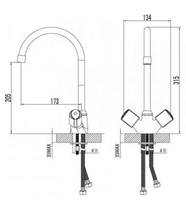 Смеситель для кухонной мойки LEMARK Benefit LM2505C хром