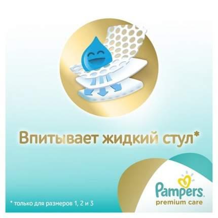 Подгузники для новорожденных Pampers Premium Care 2 (3-6 кг), 72 шт.