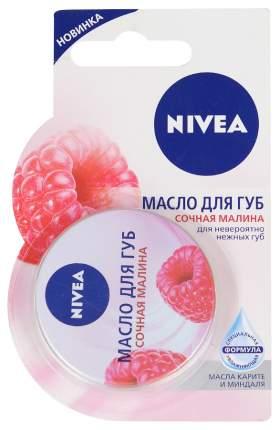 Масло для губ NIVEA Сочная малина 16,7 г