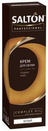 Крем для обуви Salton professional complex velour гладкая кожа белый 75 мл