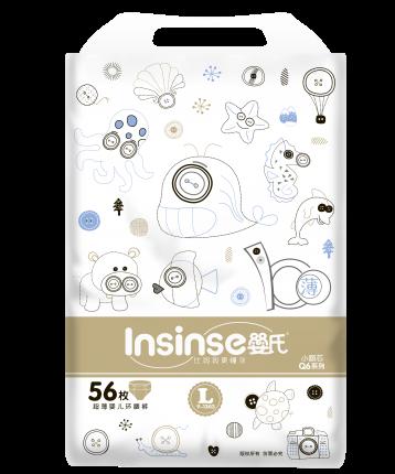 Подгузники INSINSE Q6 (9-13кг) 56 шт. супертонкие L (4)