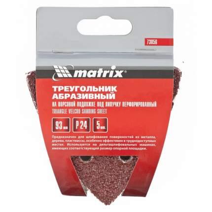 Насадка шлифовальная для реноватора MATRIX 73856