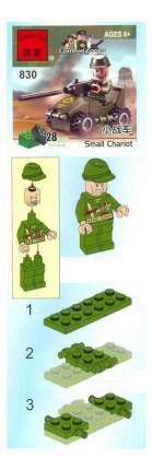 Конструктор пластиковый Brick Малая боемашина