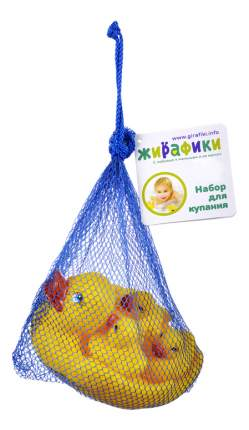 Игрушка для купания Жирафики Мама уточка и утята