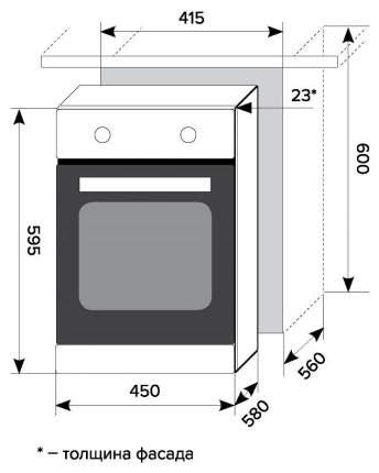 Встраиваемый электрический духовой шкаф LEX EDM 4570 IX Silver