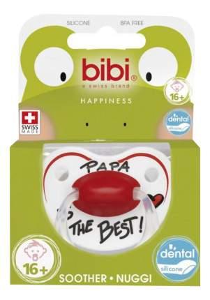 Пустышка силиконовая Premium Dental Happiness Papa bibi 113220