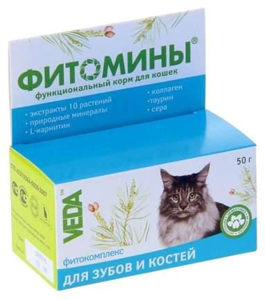 Витаминный комплекс для кошек VEDA Фитомины, для зубов и костей 50 г