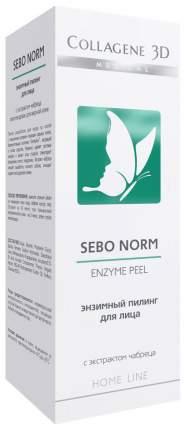 Пилинг для лица Medical Collagene 3D Sebo Norm 30 мл