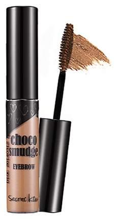 Гель для бровей Secret Key Choco Smudge Eyebrow Milk choco 5 г
