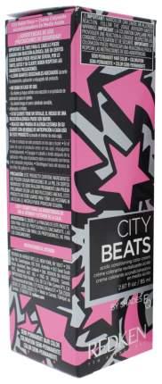 Крем для волос Redken City Beats Розовые пуанты 85 мл