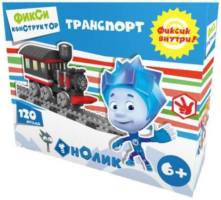 Конструктор пластиковый Город игр Фиксики Транспорт Локомотив GI-6261