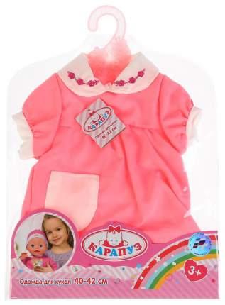 Одежда для кукол 40-42 см Карапуз, розовое платье с кармашком
