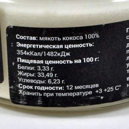 Урбеч Наш урбеч из мякоти кокоса 200 г