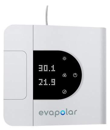 Кондиционер мобильный Evapolar evaSMART EV-3000 Opaque White