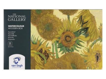 Акварель Royal Talens Van Gogh National Gallery деревянный короб 24 цвета