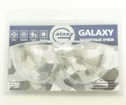 Очки защитные для стрельбы Galaxy G.910 (прозрачные)