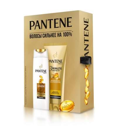 Подарочный набор PANTENE Шампунь 250мл + Бальзам-ополаскиватель 3MinuteMiracle 200мл