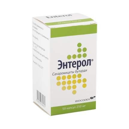 Энтерол капсулы 250 мг 50 шт.
