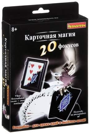 Игровой набор Bondibon Карточная магия
