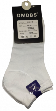 Носки мужские низкие хлопок белые, размер 42-48