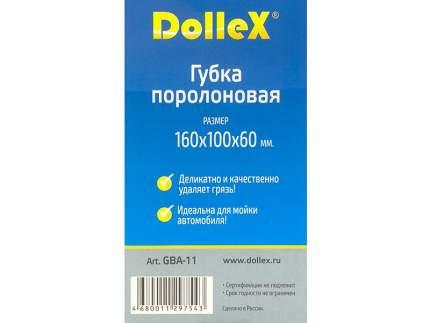 Губка поролоновая 160х100х60 Dollex GBA-11