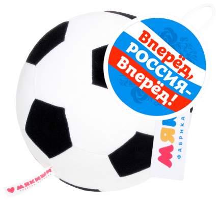 Мячик детский Мякиши Футбольный мяч 1 439