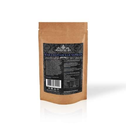 Мака перуанская Продукты 22 века черная порошок 100 г