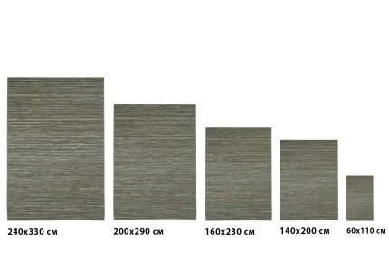 Циновка Ragolle 290x330 см