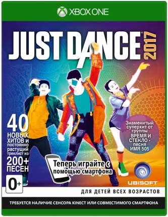 Игра Just Dance 2017 для Xbox One