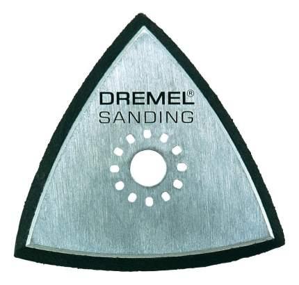 Насадка шлифмашина для многофункционального инструмента DREMEL 2615M011JA