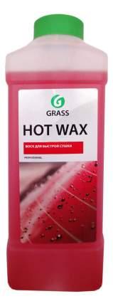 Воск для быстрой сушки, горячий GRASS Hot wax (1л)