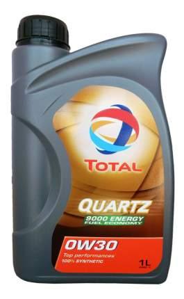 Моторное масло TOTAL Quartz 9000 Energy SAE 0W-30 (1л)