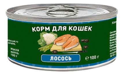 Консервы для кошек SOLID NATURA Holistic, лосось, 24шт, 100г