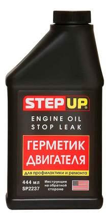Герметик Step Up 444мл SP2237