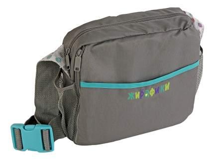 Стульчик-сумка Жирафики для кормления и путешествий