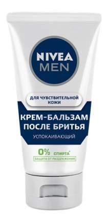 Бальзам после бритья NIVEA для чувствительной кожи 75 мл