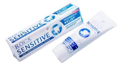 Зубная паста R.O.C.S. мгновенный эффект 94 г.