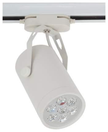 Трек-система Nowodvorski 5948 LED