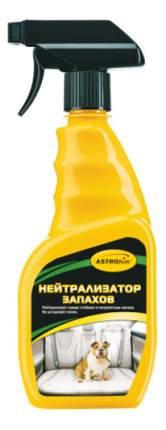 Нейтрализатор запахов ASTROhim 500 мл AC885