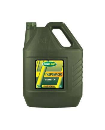 Гидравлическое масло OILRIGHT 10л 2624
