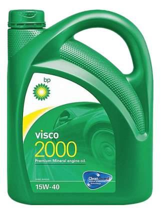 Моторное масло ВР Visco 2000 15W-40 5л