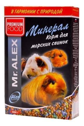 Корм для морских свинок Mr.Alex Минерал 0.5 кг 1 шт