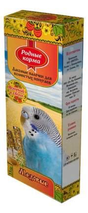 Лакомство для волнистых попугаев Родные Корма палочки медовые, 2 шт