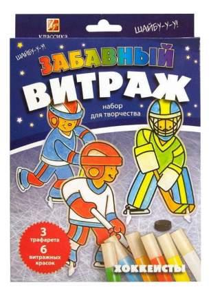 Витражные краски ЛУЧ Хоккеисты