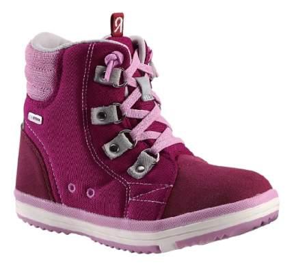 Ботинки детские Reima, цв.розовый р.37