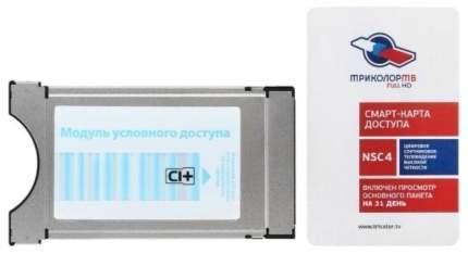 Триколор Модуль условного доступа CI+ Европа Серый