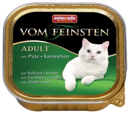 Консервы для кошек Animonda Vom Feinsten Adult, кролик, индейка, 100г