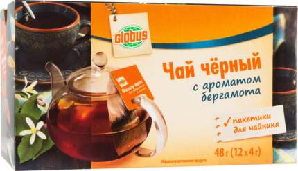 Чай черный Глобус с ароматом бергамота 12 пакетиков