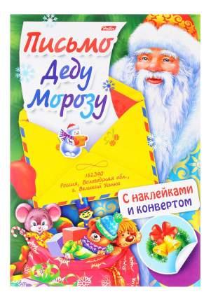 Книжка С наклейками Hatber письмо Деду Морозу 8Кц4Н_14696