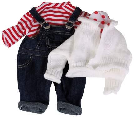 Набор одежды для кукол Gotz 3401999